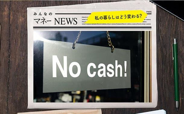 moneynews0001catch.jpg